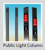 Public Light Column